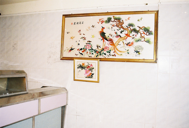 lorena lohr - untitled (china interior)