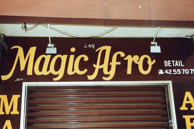 lorena lohr - untitled (magic afro)
